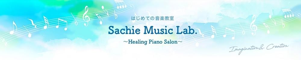f:id:sachiemusiclab:20210920125609j:plain