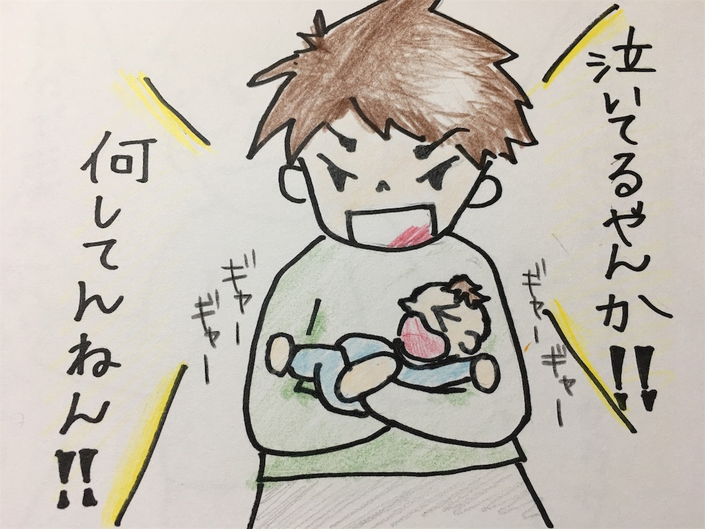f:id:sachikichi31:20170209135217j:image