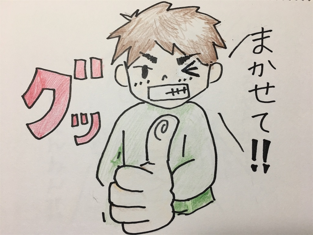 f:id:sachikichi31:20170213110721j:image