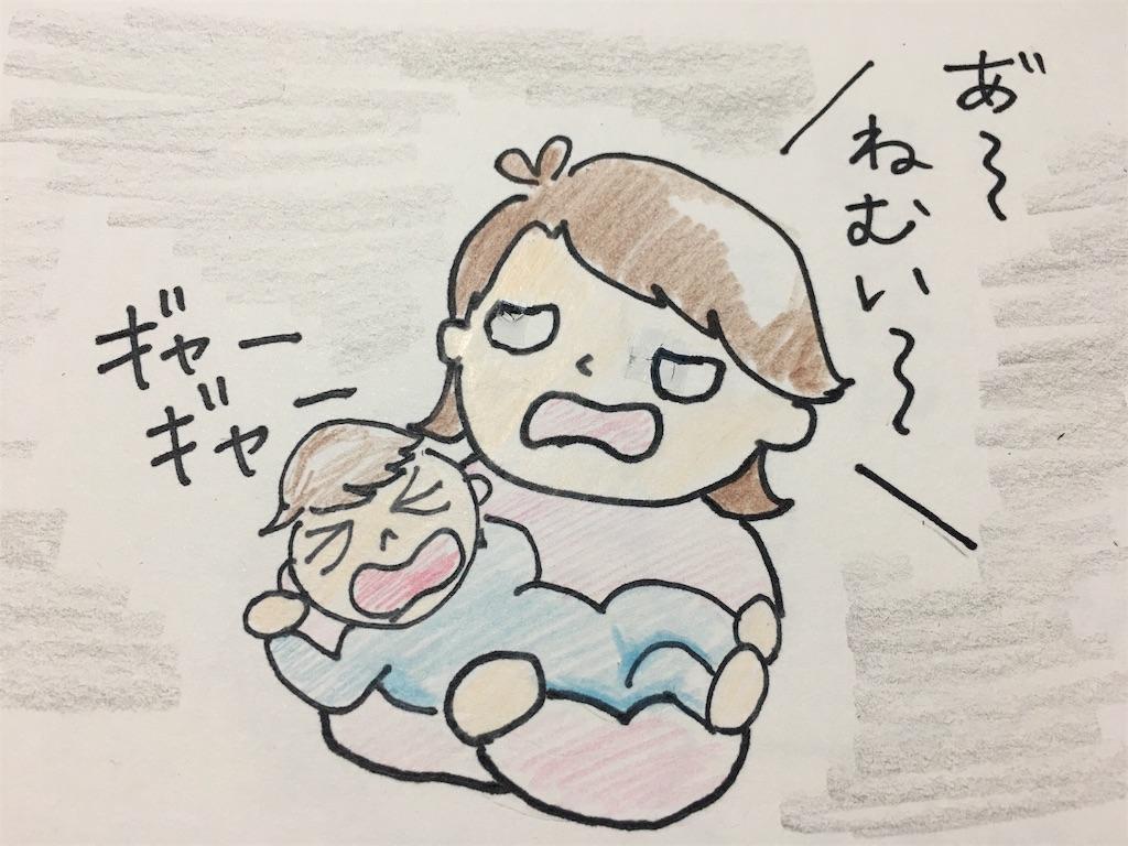 f:id:sachikichi31:20170217103819j:image