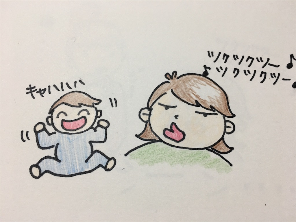 f:id:sachikichi31:20170220114339j:image
