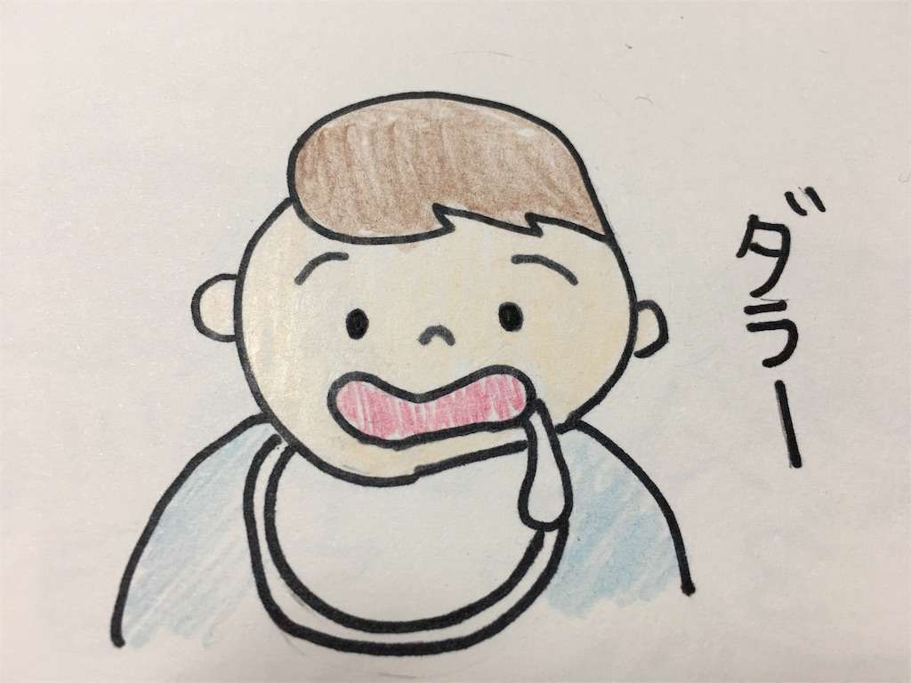 f:id:sachikichi31:20170224173637j:image