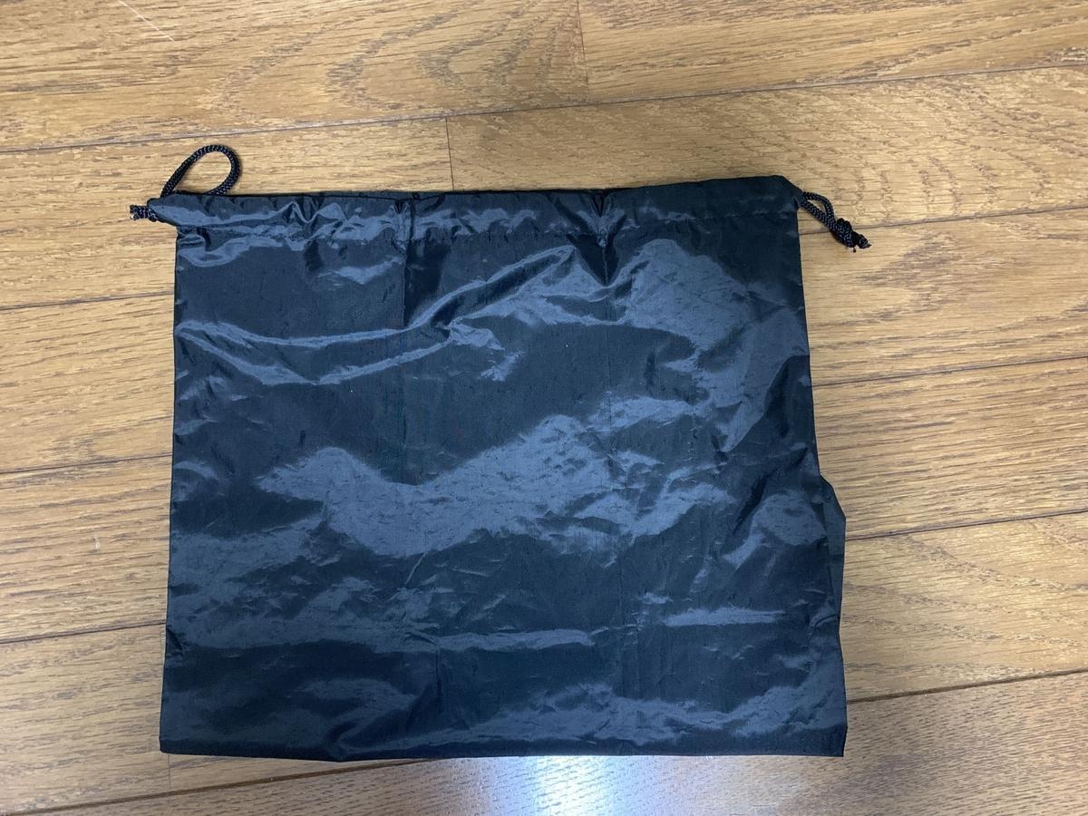 保育園登園セットの汚れ物袋