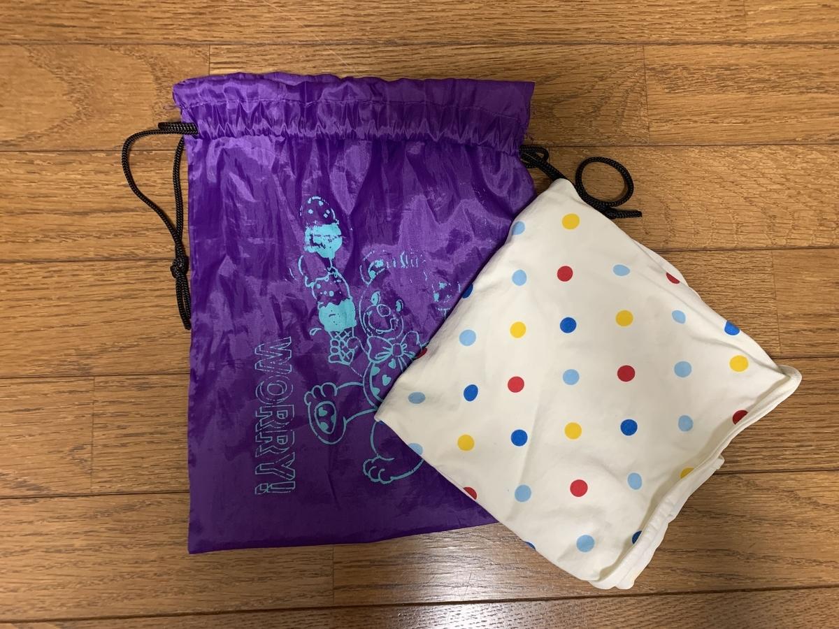 登園バッグ大公開おむつ替えシートと袋
