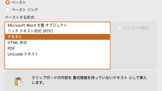 f:id:sachiko1375:20210721111320p:plain