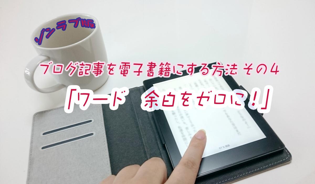 f:id:sachiko1375:20210721112801j:plain