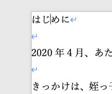 f:id:sachiko1375:20210721215918p:plain