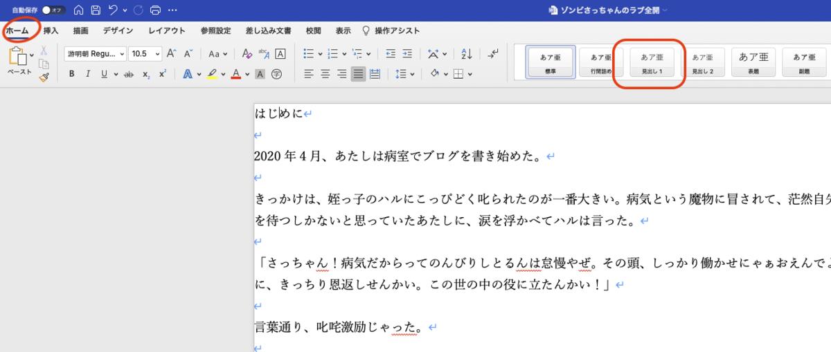 f:id:sachiko1375:20210721220244p:plain