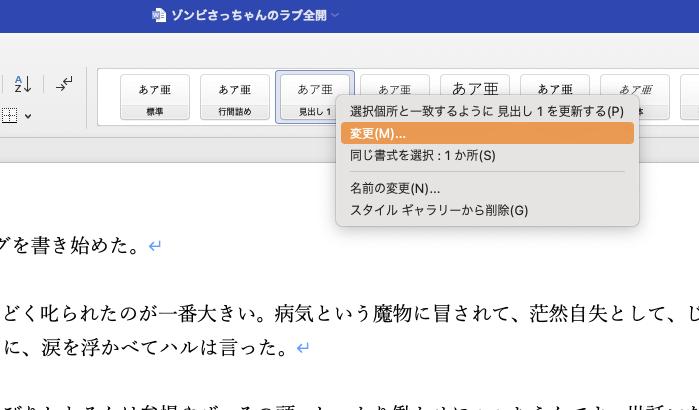 f:id:sachiko1375:20210721220436p:plain