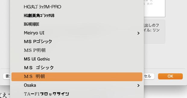 f:id:sachiko1375:20210721220731p:plain