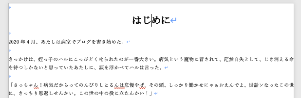 f:id:sachiko1375:20210721221532p:plain