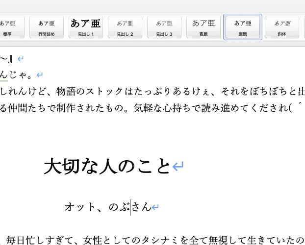 f:id:sachiko1375:20210721222907p:plain