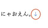 f:id:sachiko1375:20210730011206p:plain