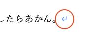 f:id:sachiko1375:20210730011409p:plain