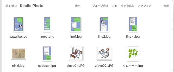 f:id:sachiko1375:20210730011836p:plain