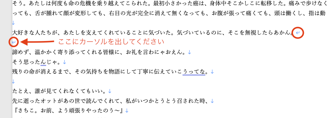 f:id:sachiko1375:20210730012942p:plain