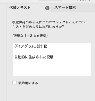 f:id:sachiko1375:20210730015219p:plain