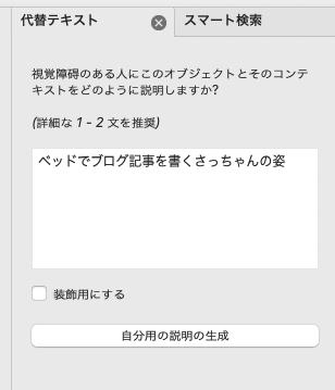 f:id:sachiko1375:20210730015524p:plain