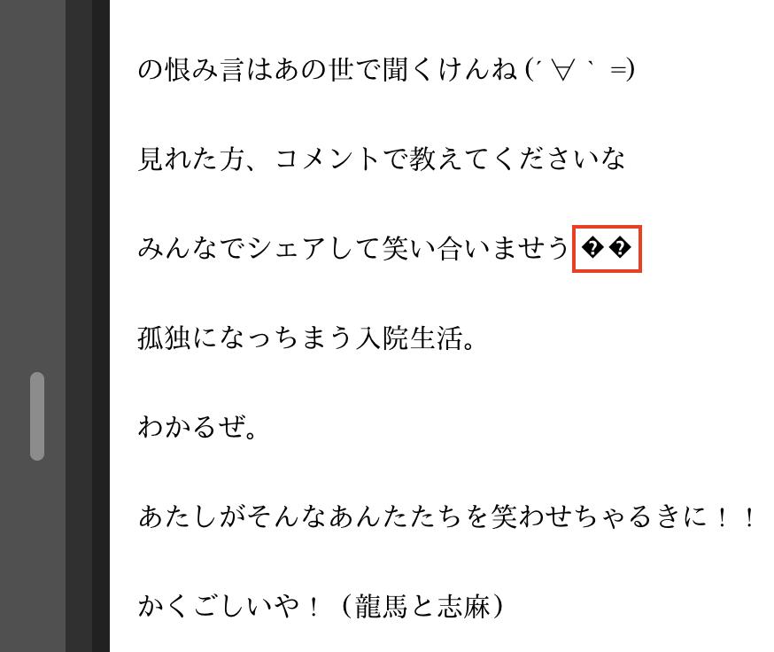 f:id:sachiko1375:20210807155144p:plain
