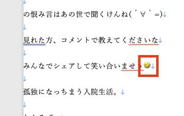 f:id:sachiko1375:20210807155231p:plain