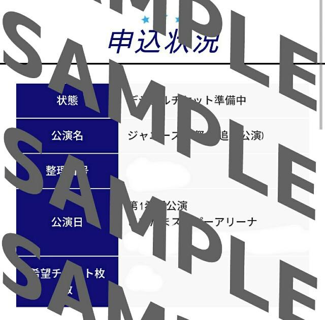 f:id:sachiko876:20170403094722j:image