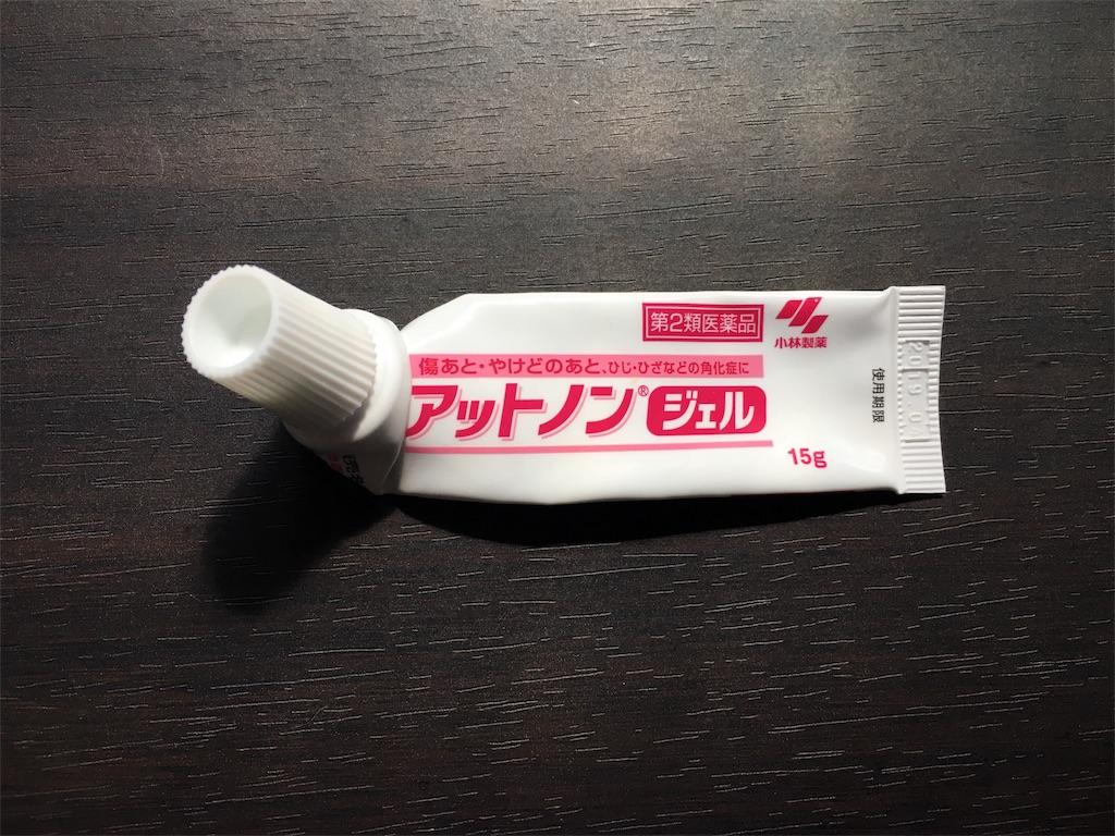 f:id:sachimatsu:20170416072141j:image