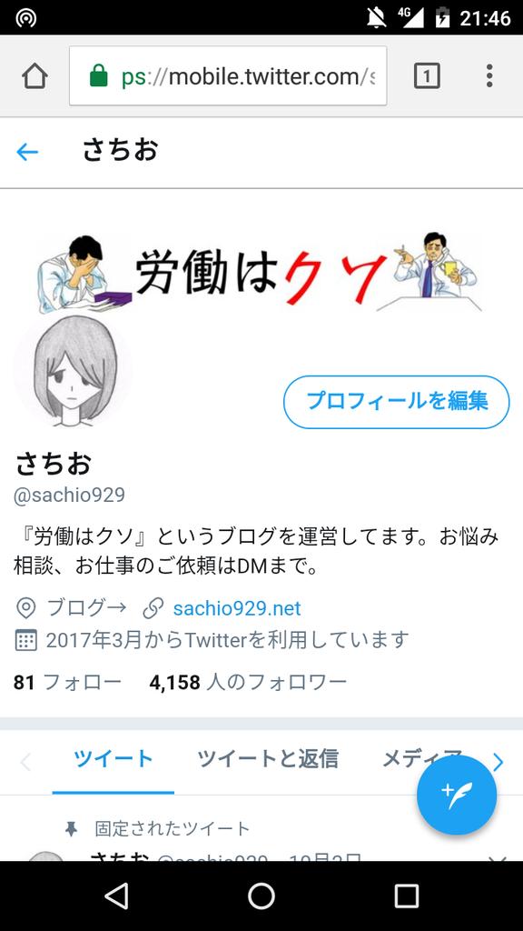 f:id:sachio929:20181003220949p:plain