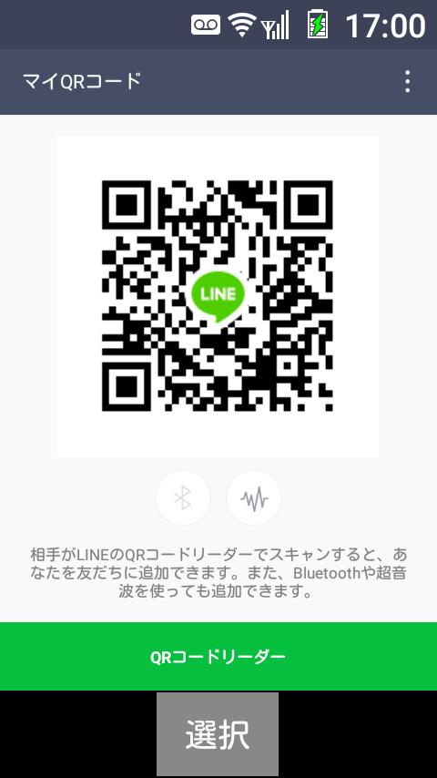 f:id:sachio929:20190923143050p:plain