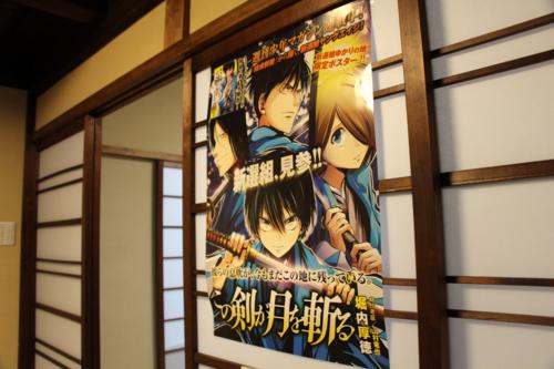 f:id:sachitabi-kyoto:20161110160518j:plain