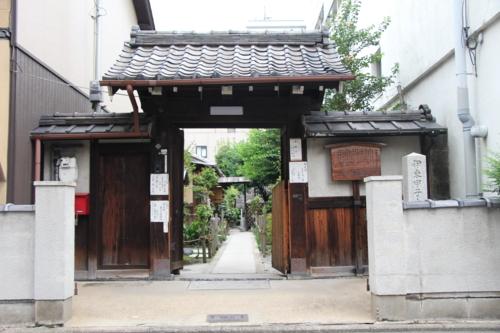 f:id:sachitabi-kyoto:20161110160519j:plain