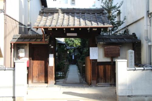 f:id:sachitabi-kyoto:20161124165233j:plain