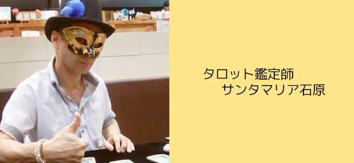 spicaday-ishihara.jpg