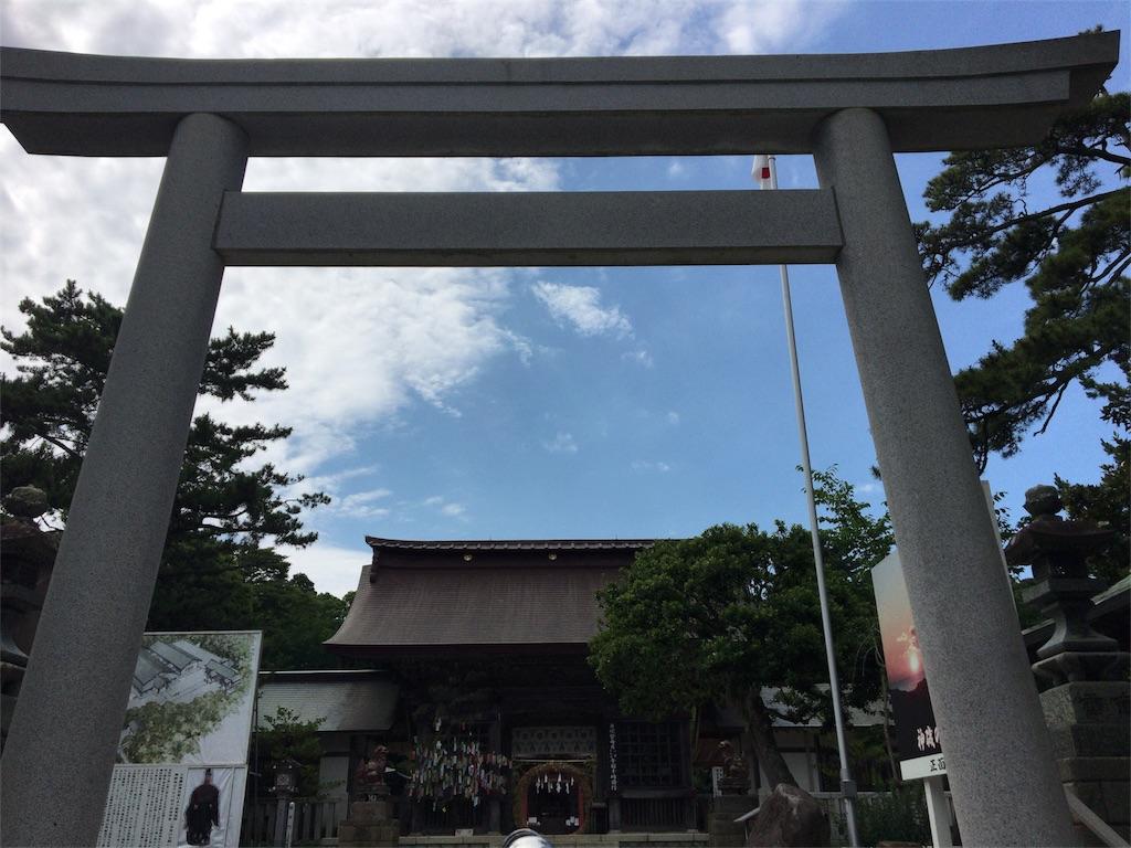 f:id:sachiyoga:20170706153533j:image