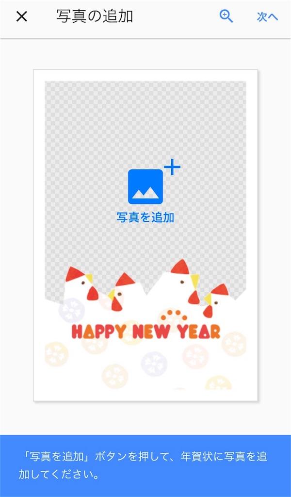f:id:sachiyosuedomi:20170102204552j:image