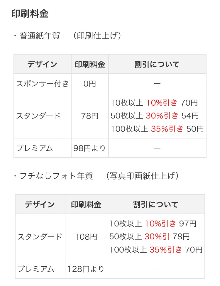 f:id:sachiyosuedomi:20170102215653j:plain