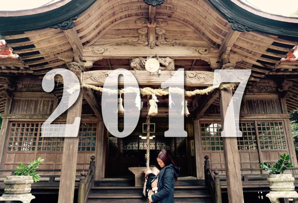 f:id:sachiyosuedomi:20170108222519j:plain