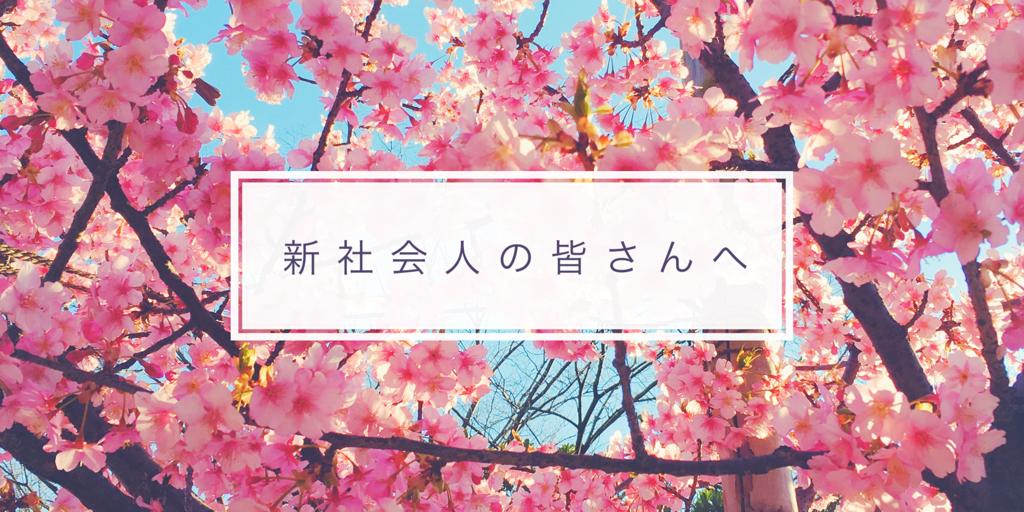 f:id:sachiyosuedomi:20170403213749p:image