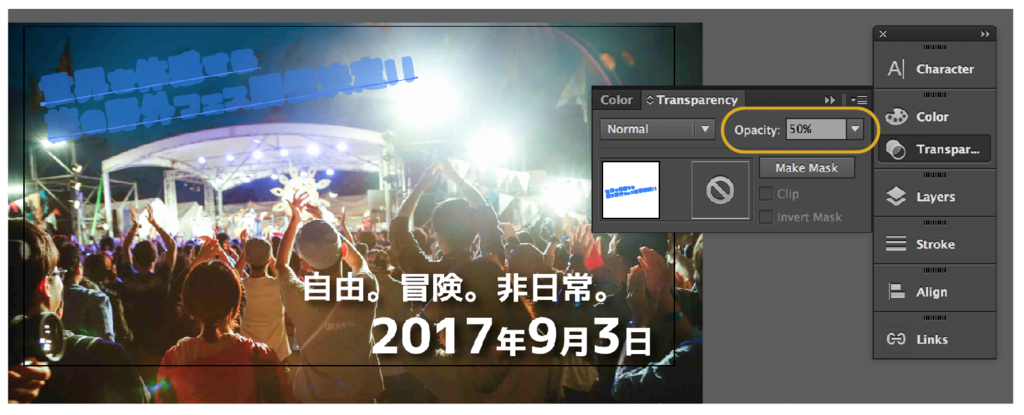 f:id:sachiyosuedomi:20170428083459p:plain