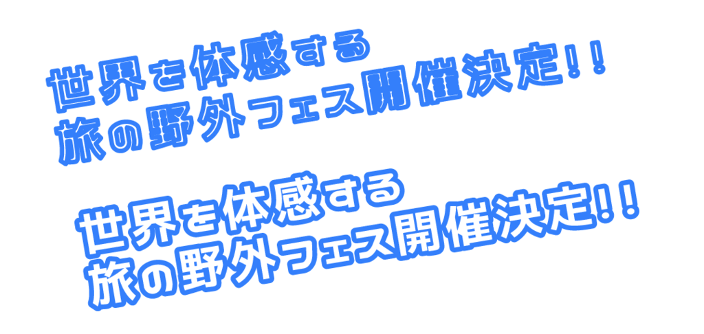 f:id:sachiyosuedomi:20170428094731p:plain