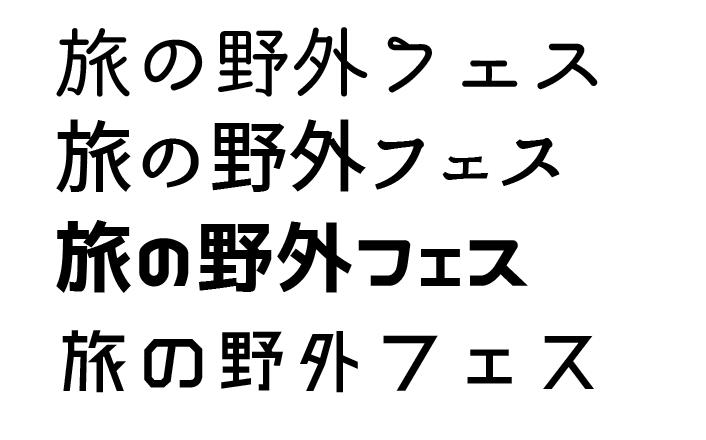 f:id:sachiyosuedomi:20170428094818p:plain
