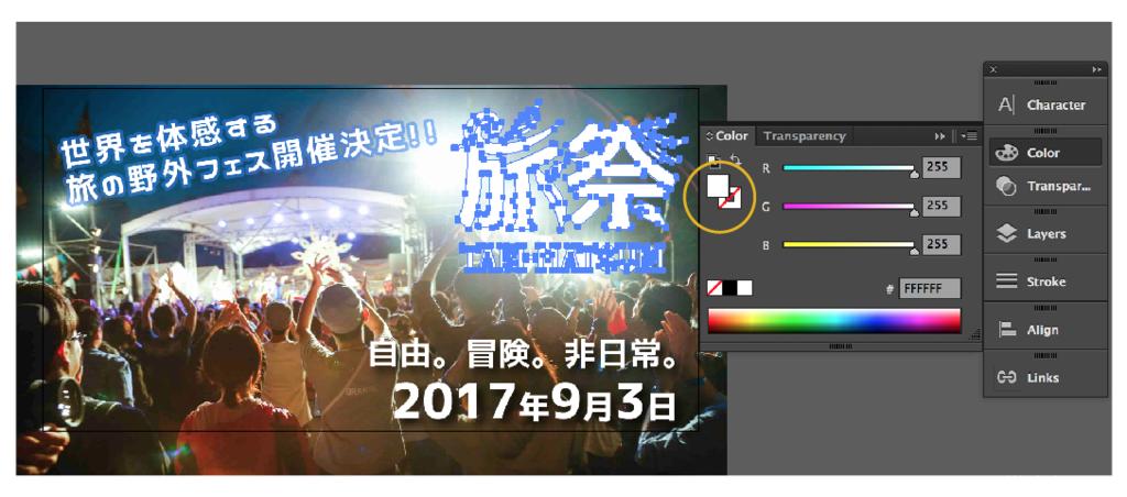 f:id:sachiyosuedomi:20170428123600p:plain