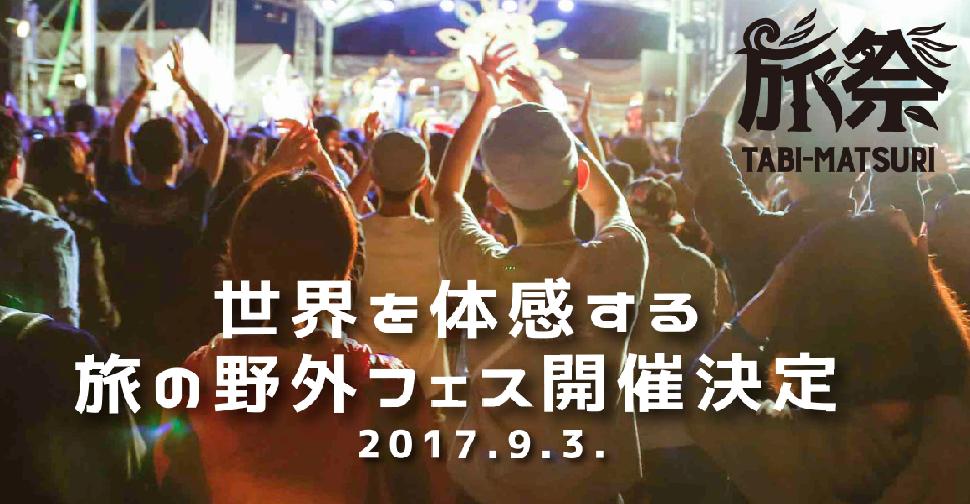 f:id:sachiyosuedomi:20170428124824p:plain