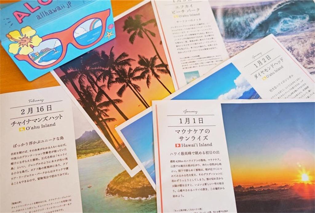 f:id:sachiyosuedomi:20170605175943j:image