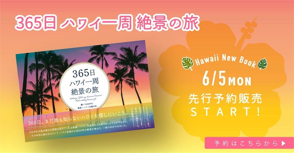 f:id:sachiyosuedomi:20170605180029j:image