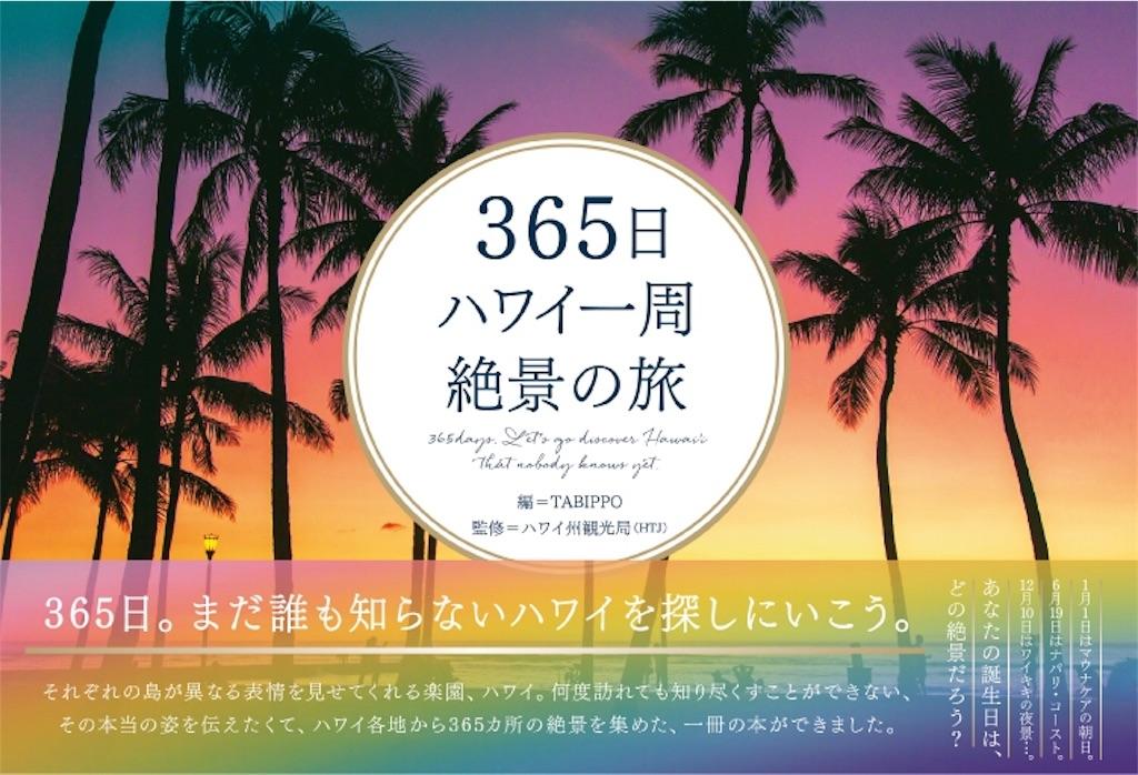 f:id:sachiyosuedomi:20170605180541j:image