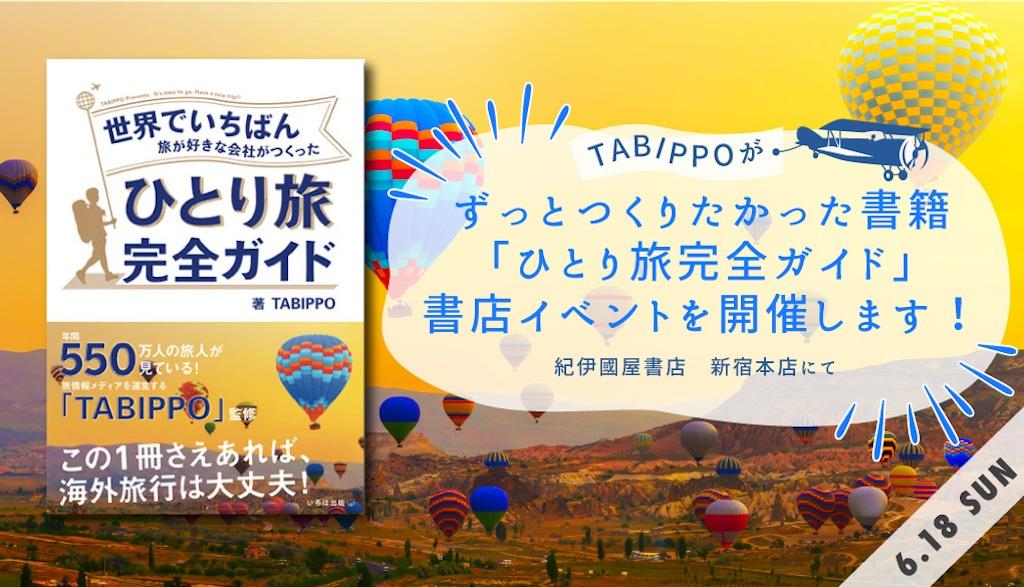 f:id:sachiyosuedomi:20170618114835j:image
