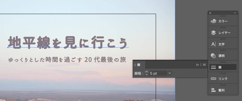 f:id:sachiyosuedomi:20180511205419p:plain