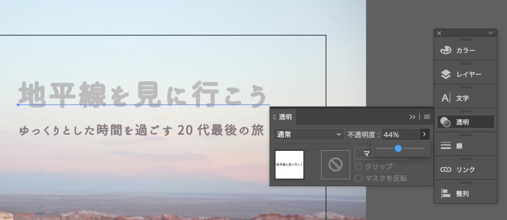 f:id:sachiyosuedomi:20180511205655p:plain