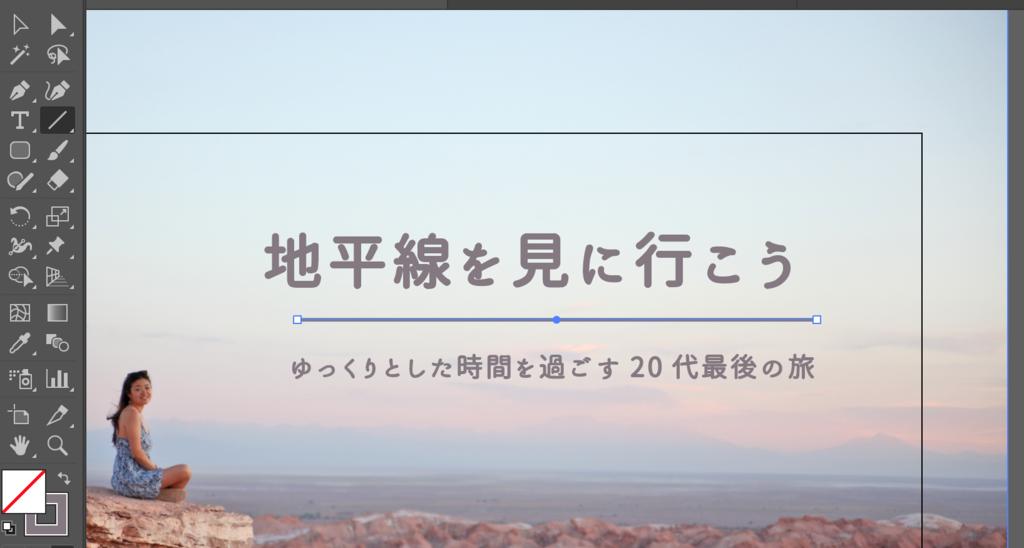 f:id:sachiyosuedomi:20180511210147p:plain