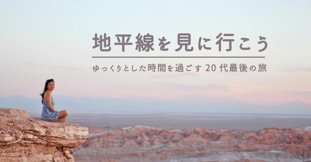 f:id:sachiyosuedomi:20180511212706j:plain